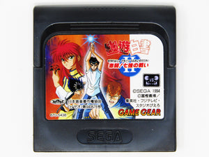Yuyu Hakusho 2 (JP Import) (Game Gear)