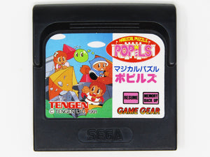 Magical Puzzle Popils (JP Import) (Game Gear)