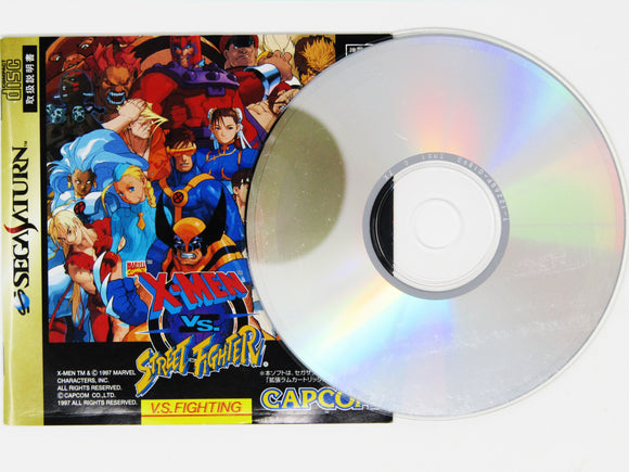 X-Men vs. Street Fighter (JP Import) (Sega Saturn)