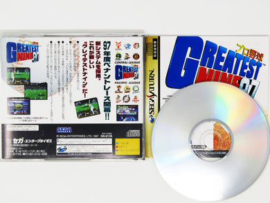 Greatest Nine 97 (JP Import) (Sega Saturn)