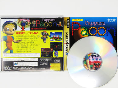 Pappara Paoon (JP Import) (Sega Saturn)