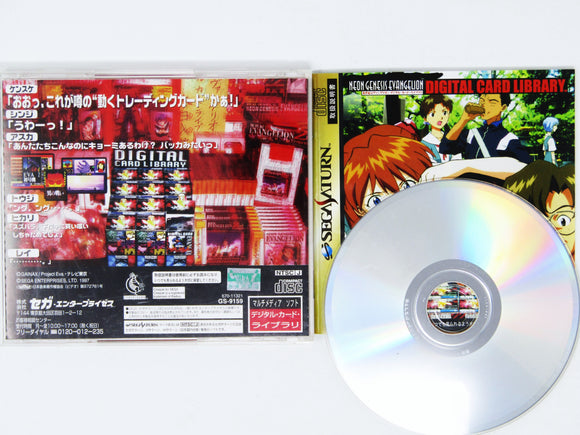 Shinseiki Evangelion: Digital Card Library (JP Import) (Sega Saturn)