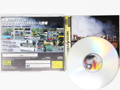 Destruction Derby (JP Import) (Sega Saturn)