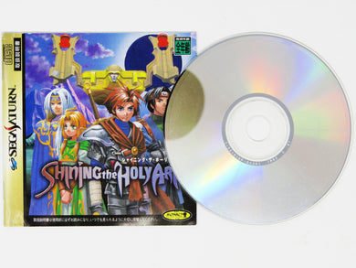 Shining the Holy Ark (JP Import) (Sega Saturn)