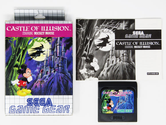 Castle of Illusion (PAL) (Game Gear)