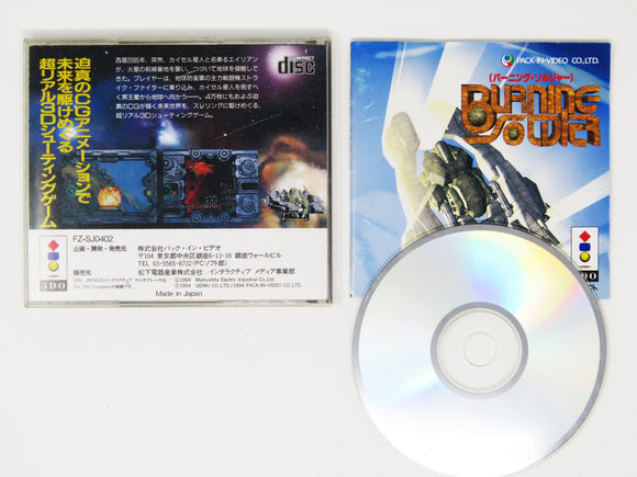 Burning Soldier (JP Import) (3DO)