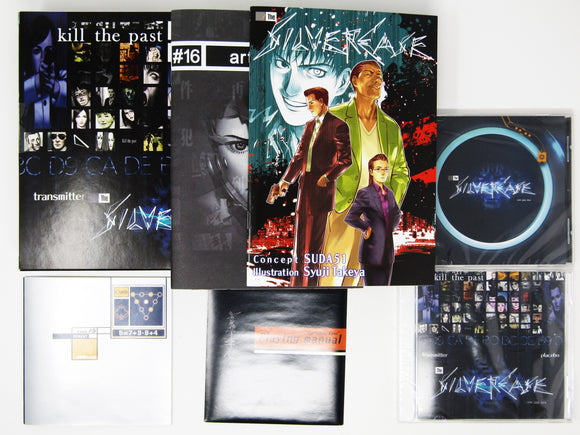 The Silver Case [Limited Run] (PC)