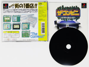 The Conveni! (JP Import) (Playstation / PS1)