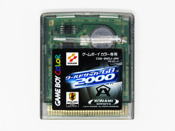 World Soccer GB 2000 (JP Import) (Game Boy Color)
