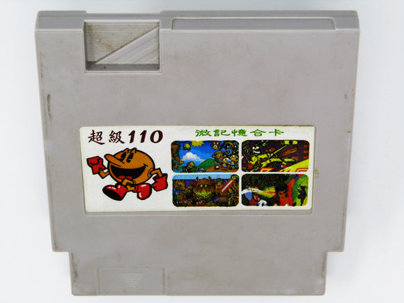 110-in-1 Multicart (Nintendo / NES)
