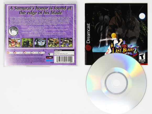 Last Blade 2 Heart of the Samurai (Dreamcast)