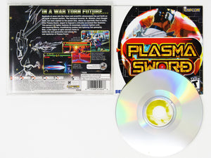 Plasma Sword Nightmare of Bilstein (Dreamcast)