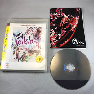 Folklore (Import JP) (Playstation 3 / PS3)