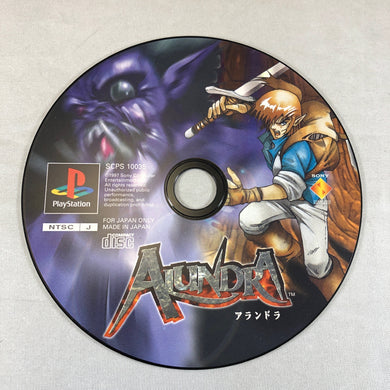 Alundra (Import) (Playstation)