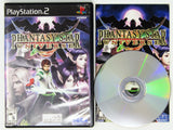 Phantasy Star Universe (Playstation 2 / PS2)