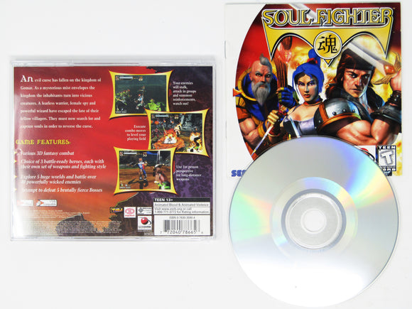 Soul Fighter (Dreamcast)