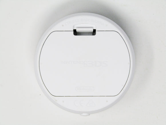 NFC Reader (Nintendo 3DS)