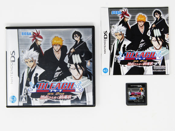 Bleach: The Blade of Fate (JP Import) (Nintendo DS)