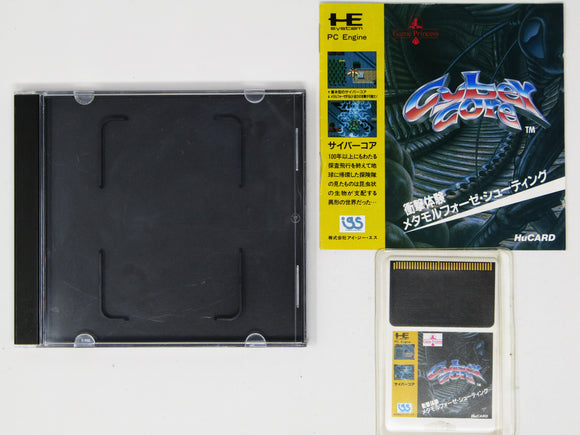 Cyber Core (JP Import) (PC Engine)