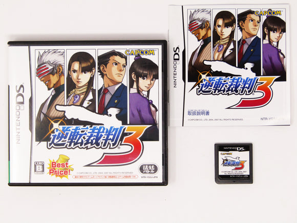 Ace Attorney Gyakuten Saiban 3 [JP Import] (Nintendo DS)