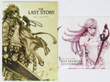 The Last Story [Limited Edition] (Wii)
