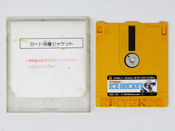 Ice Hockey (JP Import) (Famicom Disk System)