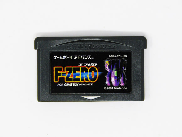 F-Zero [JP Import] (Game Boy Advance / GBA)