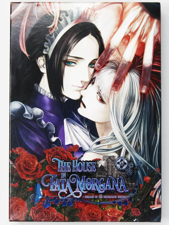 The House In Fata Morgana [Collector's Edition] [Limited Run] (Playstation 4 / PS4)