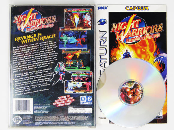 Night Warriors Darkstalkers' Revenge (Saturn)