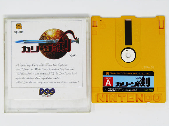 Sword Of Kalin (JP Import) (Famicom Disk System)