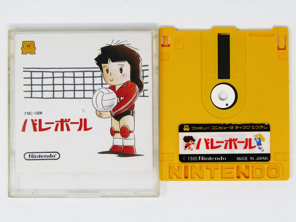 Volleyball (JP Import) (Famicom Disk System)