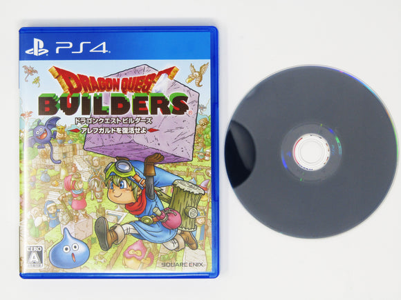 Dragon Quest Builders (JP Import) (Playstation 4 / PS4)