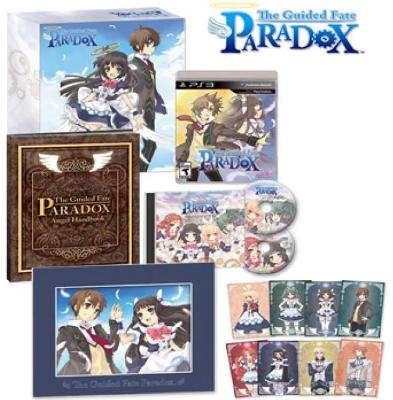 Guided Fate Paradox Limited Edition (Playstation 3 / PS3)