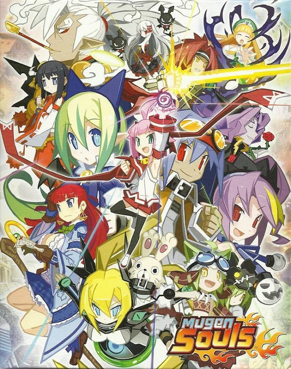 Mugen Souls [Limited Edition] (Playstation 3 / PS3)