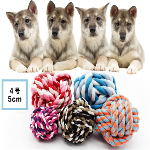 Funny Cotton rope Dog Toy Baby Dog Cat Toys 5 CM Rainbow Durable Cotton rope Play Balls For Pets Toys