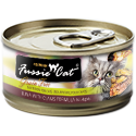 Fussie Cat Tuna with clams 2.82oz