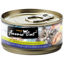 Fussie Cat Tuna with threadfin bream 2.82oz