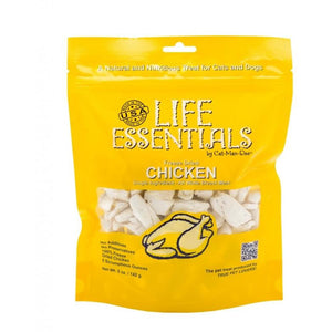 CMD Life essentials chicken treat