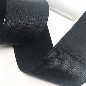 "1 1/2"" (4cm) Soft Shiny Plush Back Elastic, Stretch Trim in Black or White. For bra, loungewear, sports bra, yoga pants - 1 yard - Stitch Love Studio"