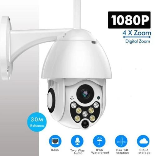 digieye wireless outdoor camera