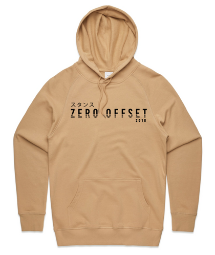 Zero Offset Collection #2 - Beige 'Sunset' Hoodie