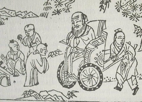 Confucius Wheelchair