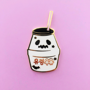 ♥B GRADE♥ Ghost Milk Halloween Enamel Pin