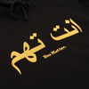 You Matter Arabic Hoodie - Black