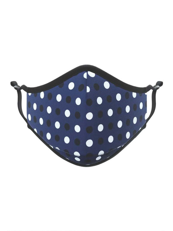 Masque de protection grand public Haute performance Peas