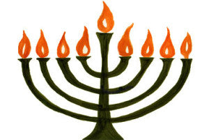 As opposed to a menorah, the Hanukkiah has nine branches.