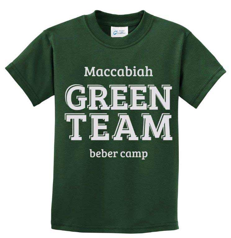 Beber Camp Team Tee