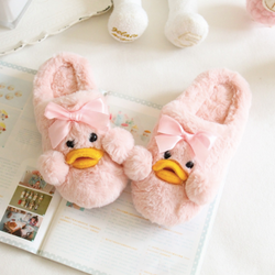 Ducky Mouth Slippers