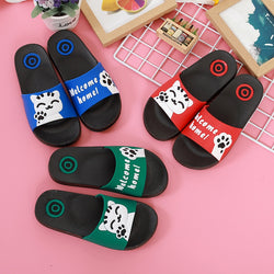 Welcome Home Kitty Toddler Slides
