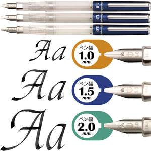 Sailor Hi-Ace Neo Calligraphy - Kalligraafiasulepea - 2.0MM